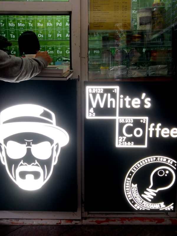 mister white coffee breaking bad kiev ukraine
