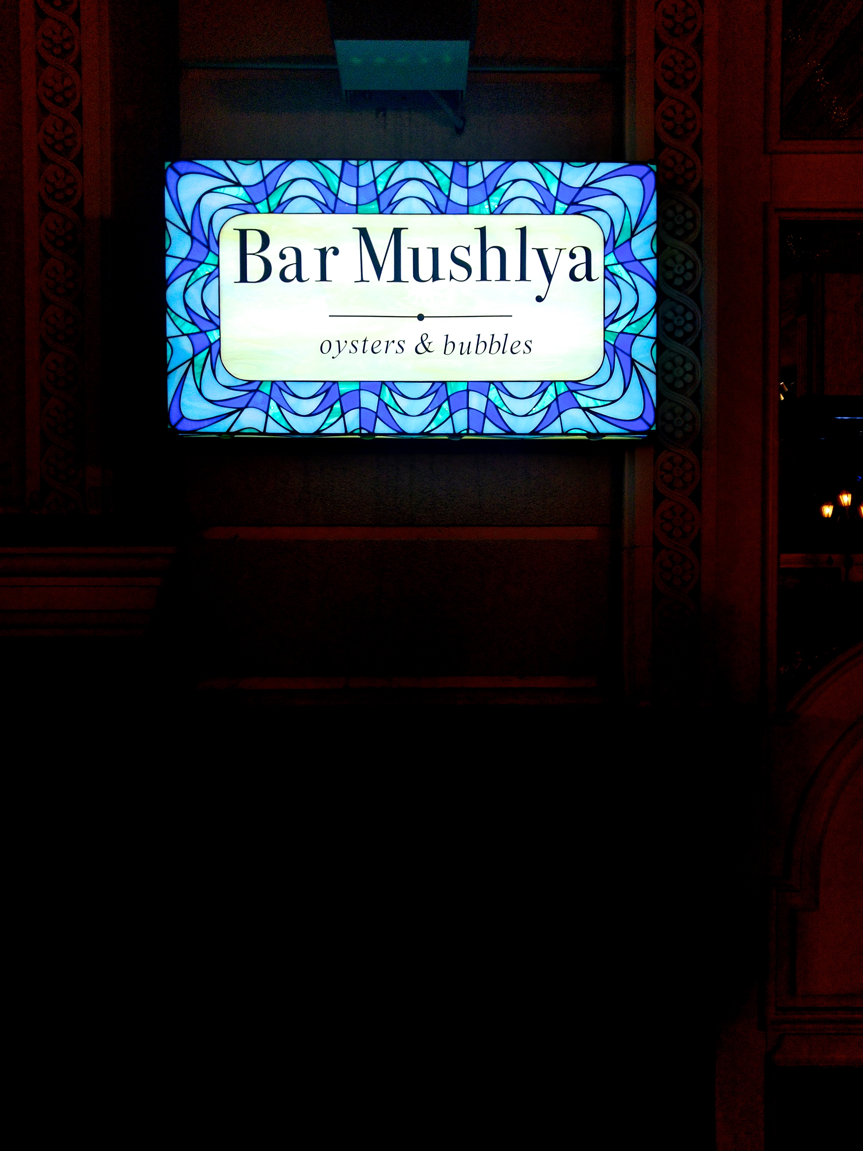 odessa food guide restaurant bar mushlya seafood